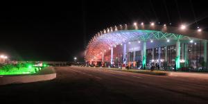Nasik Airport